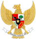 Посольство Республики Индонезии