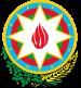 Посольство Азербайджанской Республики