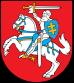 Посольство Литовской Республики